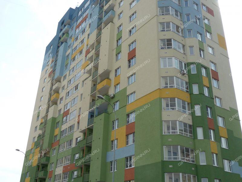 улица Карла Маркса, 50 фото
