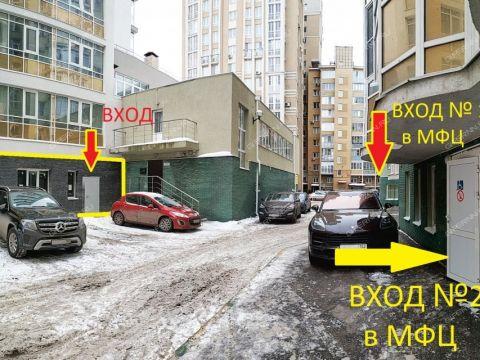 ul-tverskaya-d-7 фото