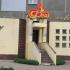помещение под торговлю на улице Генерала Зимина