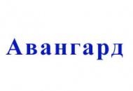Авангард, г. Дзержинск