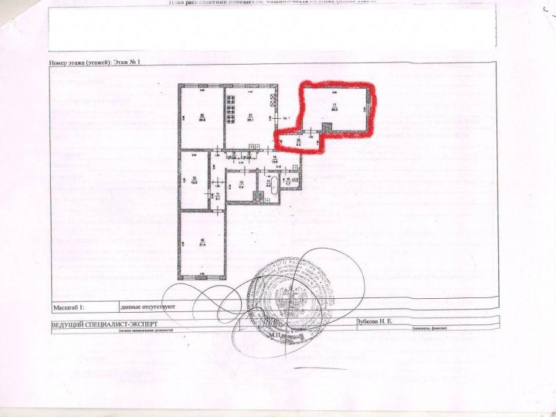 комната в доме 14 на улице Маслякова