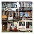 Хозяевам квартир в аварийных домах разрешат сносить старое жилье для строительства нового - лого