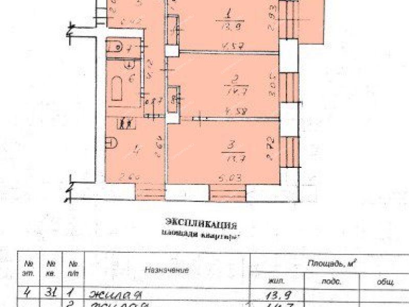 трёхкомнатная квартира на проспекте Ленина дом 6 город Саров