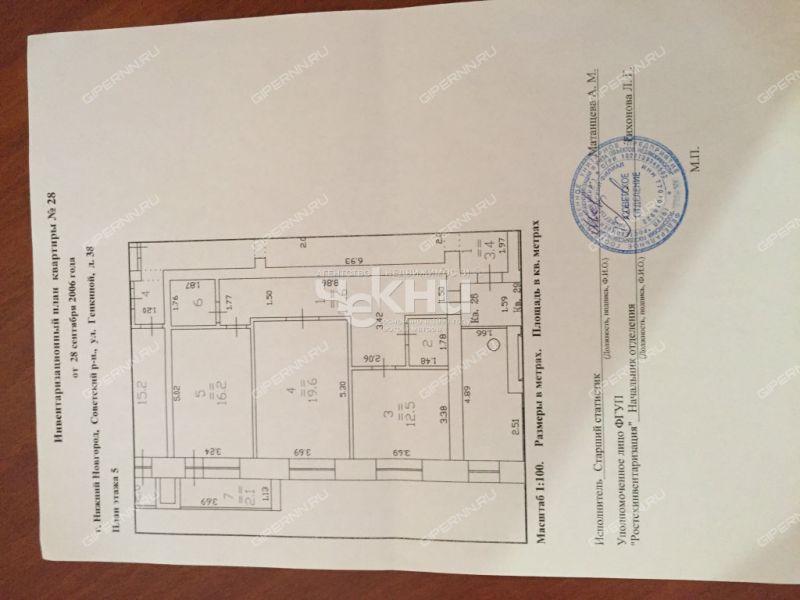 двухкомнатная квартира на улице Генкиной дом 38