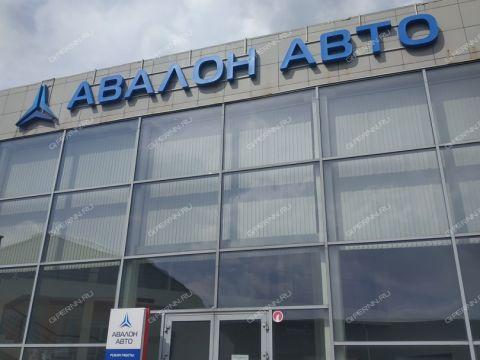 pr-bazovyy-d-1a фото