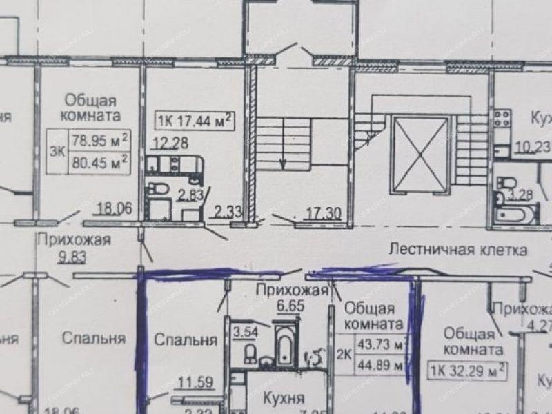 двухкомнатная квартира на бульваре Южный дом 7