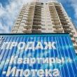 Российские банкиры предлагают расширить льготную ипотеку