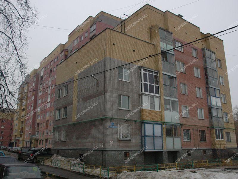 улица Гончарова, 2б фото