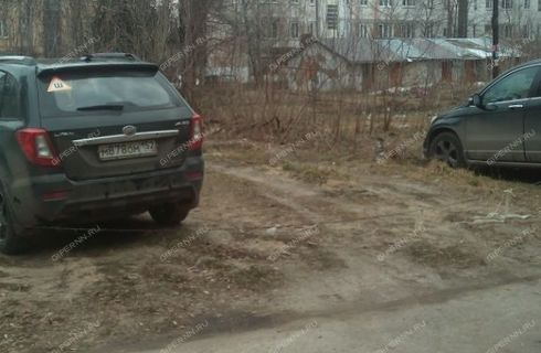 ul-przhevalskogo-d-4 фото